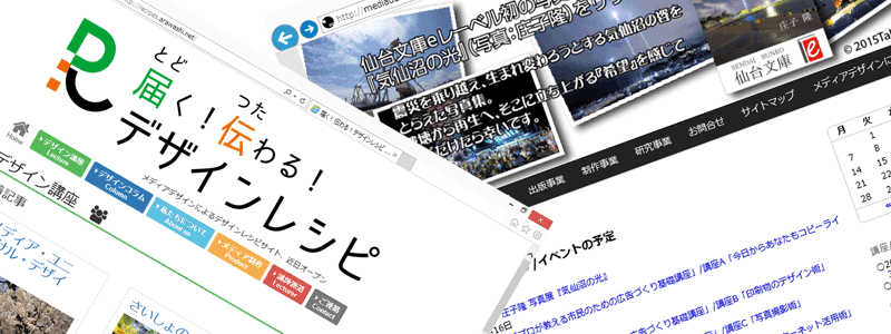 first-homepage