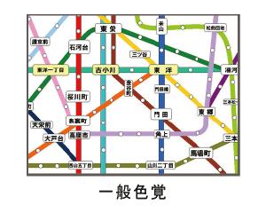路線図 一般色覚
