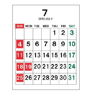 カレンダー CUD対応