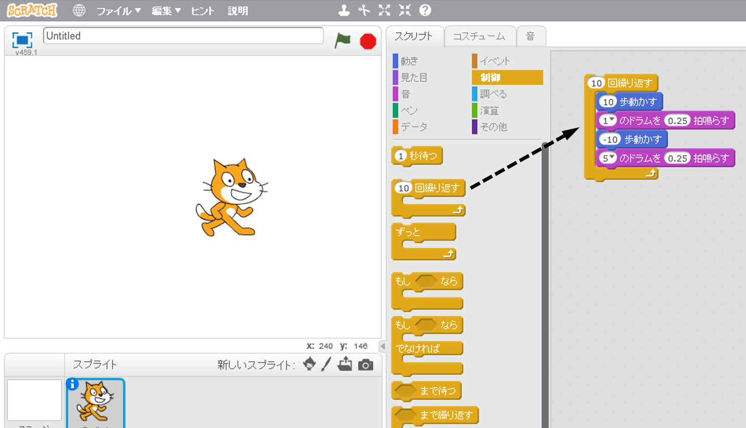 Getting-Started-Guide-Scratch2 図12