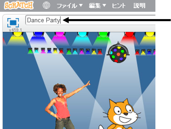 Getting-Started-Guide-Scratch2 図39