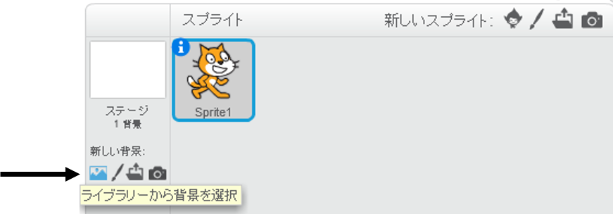 Getting-Started-Guide-Scratch2 図25