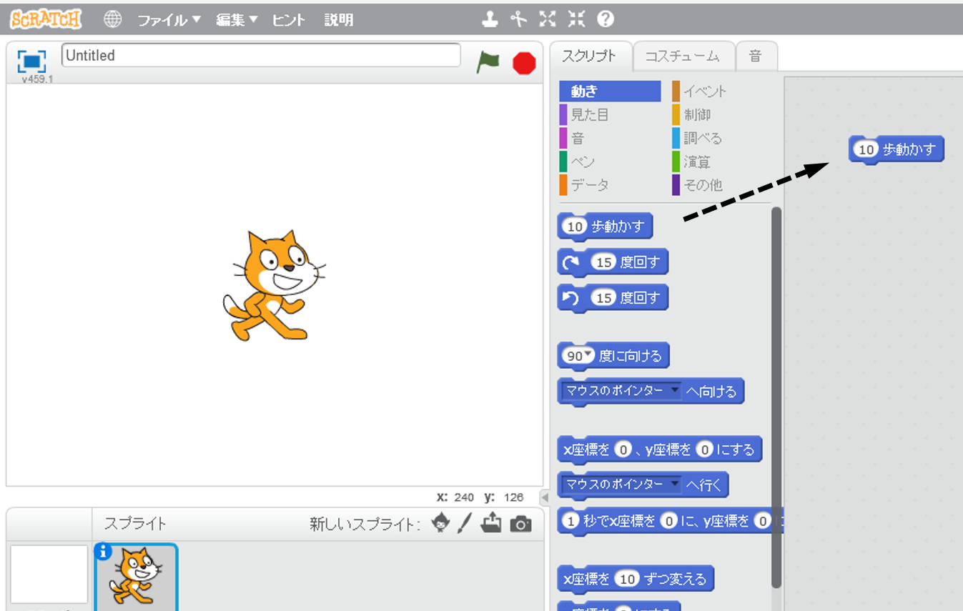 Getting-Started-Guide-Scratch2 図4