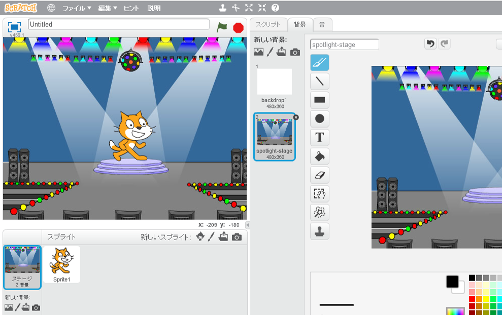 Getting-Started-Guide-Scratch2 図27