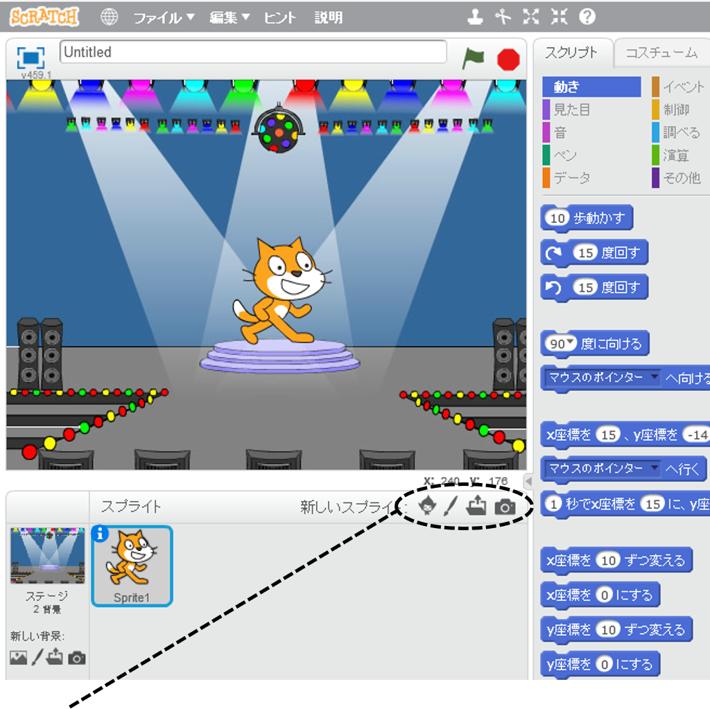 Getting-Started-Guide-Scratch2 図28
