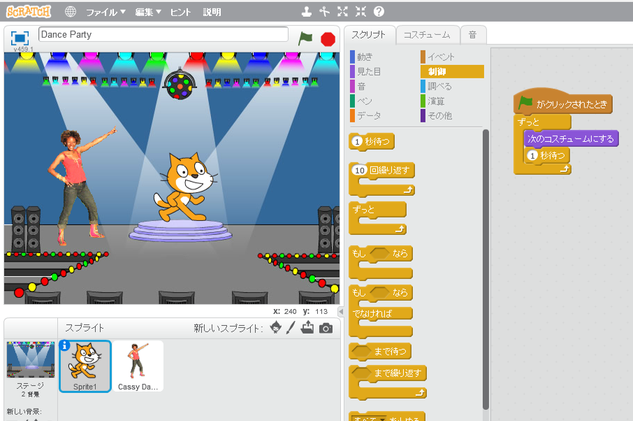 Getting-Started-Guide-Scratch2 図1