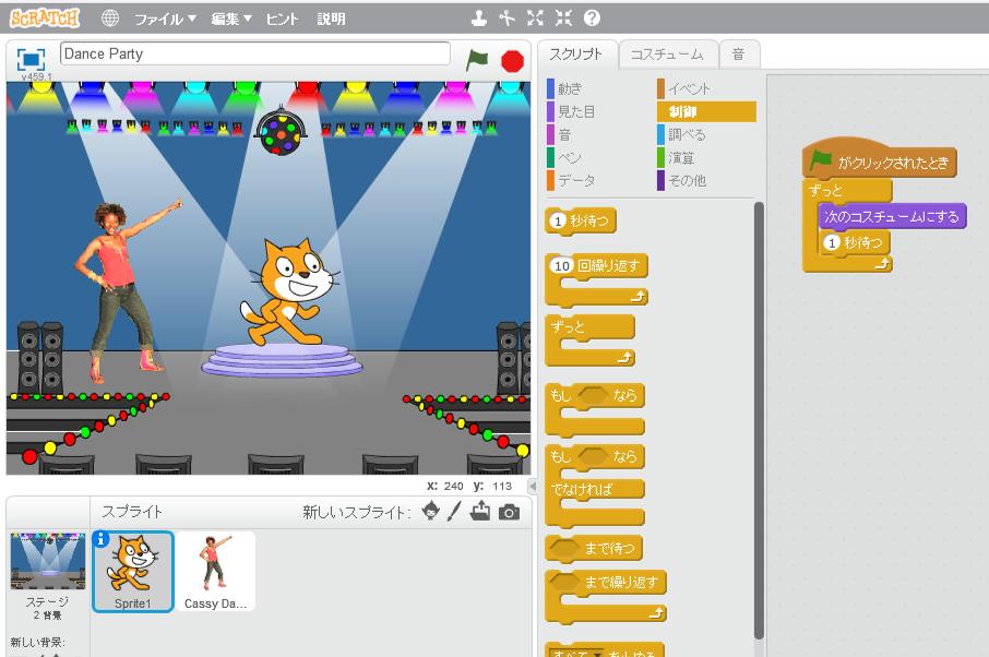 Scratchのオンラインエディター