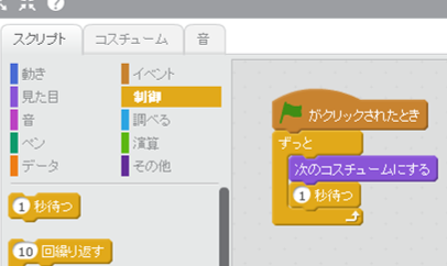Getting-Started-Guide-Scratch2 図38
