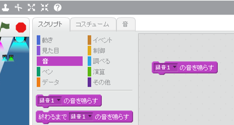 Getting-Started-Guide-Scratch2 図36
