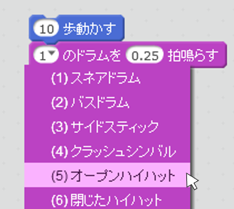 Getting-Started-Guide-Scratch2 図8