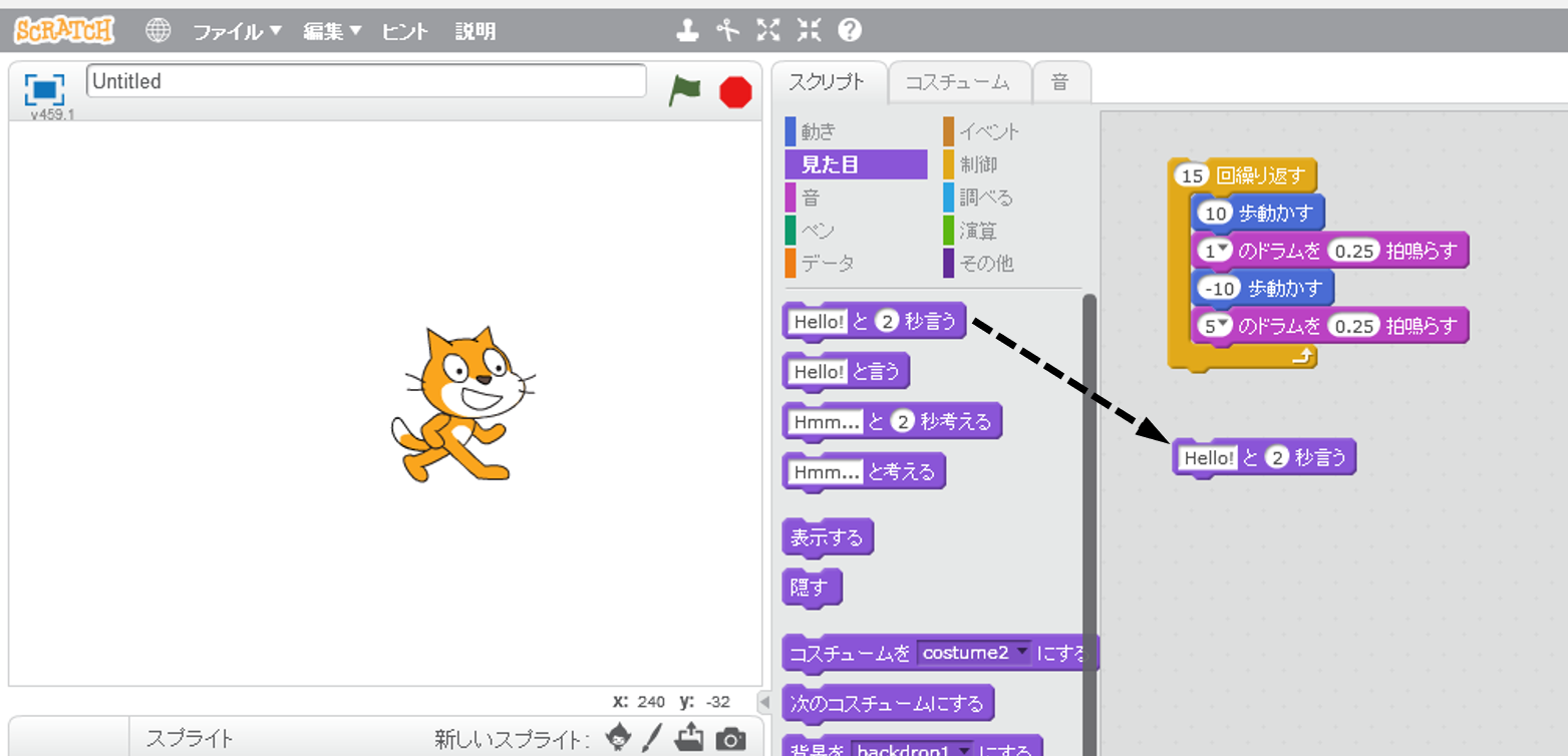 Getting-Started-Guide-Scratch2 図14