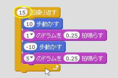 Getting-Started-Guide-Scratch2 図13